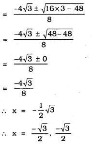 KSEEB SSLC Class 10 Maths Solutions Chapter 10 Quadratic Equations Ex 10.3 11