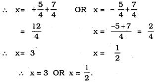 KSEEB SSLC Class 10 Maths Solutions Chapter 10 Quadratic Equations Ex 10.3 3