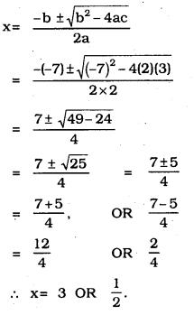 KSEEB SSLC Class 10 Maths Solutions Chapter 10 Quadratic Equations Ex 10.3 8