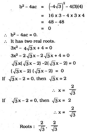 KSEEB SSLC Class 10 Maths Solutions Chapter 10 Quadratic Equations Ex 10.4 1