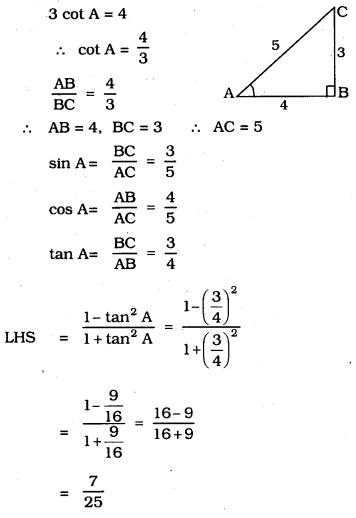 KSEEB SSLC Class 10 Maths Solutions Chapter 11 Introduction to Trigonometry Ex 11.1 12