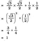 KSEEB SSLC Class 10 Maths Solutions Chapter 11 Introduction to Trigonometry Ex 11.2 2