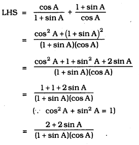 KSEEB SSLC Class 10 Maths Solutions Chapter 11 Introduction to Trigonometry Ex 11.4 12