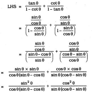 KSEEB SSLC Class 10 Maths Solutions Chapter 11 Introduction to Trigonometry Ex 11.4 14