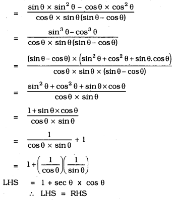 KSEEB SSLC Class 10 Maths Solutions Chapter 11 Introduction to Trigonometry Ex 11.4 15