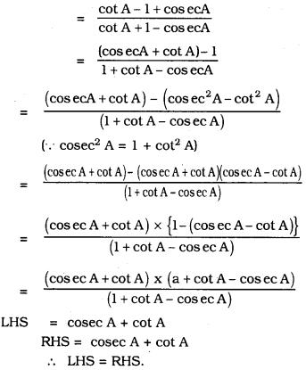 KSEEB SSLC Class 10 Maths Solutions Chapter 11 Introduction to Trigonometry Ex 11.4 20