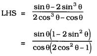 KSEEB SSLC Class 10 Maths Solutions Chapter 11 Introduction to Trigonometry Ex 11.4 24