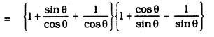 KSEEB SSLC Class 10 Maths Solutions Chapter 11 Introduction to Trigonometry Ex 11.4 5