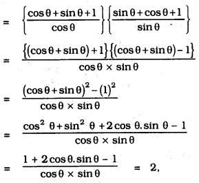 KSEEB SSLC Class 10 Maths Solutions Chapter 11 Introduction to Trigonometry Ex 11.4 6