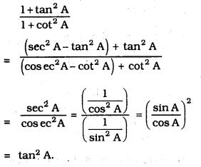 KSEEB SSLC Class 10 Maths Solutions Chapter 11 Introduction to Trigonometry Ex 11.4 8