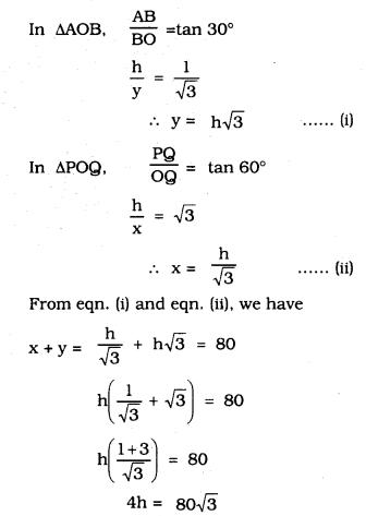 KSEEB SSLC Class 10 Maths Solutions Chapter 12 Some Applications of Trigonometry Ex 12.1 Q 10.1
