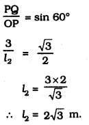 KSEEB SSLC Class 10 Maths Solutions Chapter 12 Some Applications of Trigonometry Ex 12.1 Q 3.2