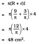 KSEEB SSLC Class 10 Maths Solutions Chapter 15 Surface Areas and Volumes Ex 15.4 Q 2.1