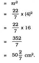 KSEEB SSLC Class 10 Maths Solutions Chapter 15 Surface Areas and Volumes Ex 15.4 Q 3.2