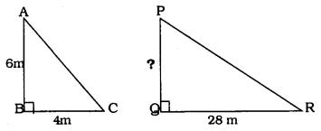 KSEEB SSLC Class 10 Maths Solutions Chapter 2 Triangles Ex 2.3 21