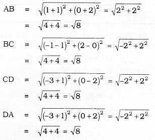KSEEB SSLC Class 10 Maths Solutions Chapter 7 Coordinate Geometry Ex 7.1 11