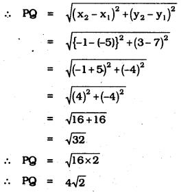 KSEEB SSLC Class 10 Maths Solutions Chapter 7 Coordinate Geometry Ex 7.1 2