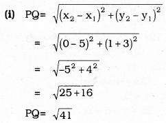 KSEEB SSLC Class 10 Maths Solutions Chapter 7 Coordinate Geometry Ex 7.1 20