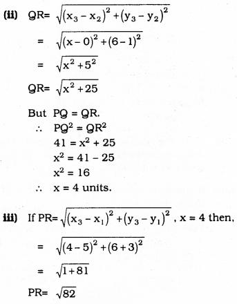 KSEEB SSLC Class 10 Maths Solutions Chapter 7 Coordinate Geometry Ex 7.1 21
