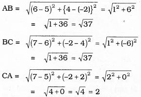 KSEEB SSLC Class 10 Maths Solutions Chapter 7 Coordinate Geometry Ex 7.1 7
