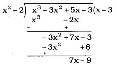 KSEEB SSLC Class 10 Maths Solutions Chapter 9 Polynomials Ex 9.3 1