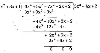 KSEEB SSLC Class 10 Maths Solutions Chapter 9 Polynomials Ex 9.3 5