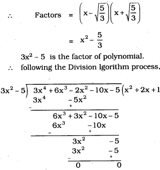 KSEEB SSLC Class 10 Maths Solutions Chapter 9 Polynomials Ex 9.3 7