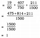 KSEEB Solutions for Class 9 Maths Chapter 15 Probability Ex 15.1 Q 2.4