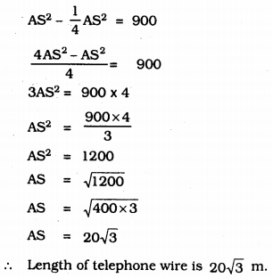 KSSEB Solutions for Class 9 Maths Chapter 12 Circles Ex 12.4 9