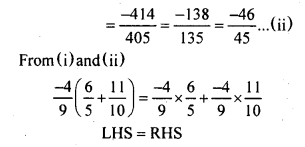 KSEEB Solutions for Class 8 Maths Chapter 7 Rational Numbers Ex 7.3 10