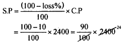 KSEEB Solutions for Class 8 Maths Chapter 9 Commercial Arithmetic Ex. 9.2 2