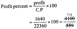 KSEEB Solutions for Class 8 Maths Chapter 9 Commercial Arithmetic Ex. 9.6 6