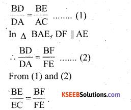 Karnataka SSLC Maths Model Question Paper 1 with Answers - 12