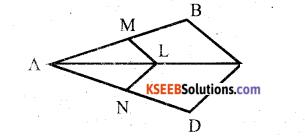 Karnataka SSLC Maths Model Question Paper 1 with Answers - 13
