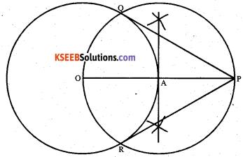 Karnataka SSLC Maths Model Question Paper 1 with Answers - 15