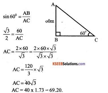 Karnataka SSLC Maths Model Question Paper 1 with Answers - 16