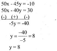 Karnataka SSLC Maths Model Question Paper 1 with Answers - 19