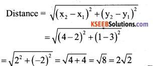 Karnataka SSLC Maths Model Question Paper 1 with Answers - 2
