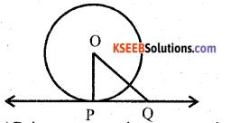 Karnataka SSLC Maths Model Question Paper 1 with Answers - 20