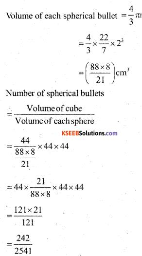 Karnataka SSLC Maths Model Question Paper 1 with Answers - 21