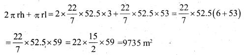 Karnataka SSLC Maths Model Question Paper 1 with Answers - 22
