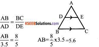 Karnataka SSLC Maths Model Question Paper 1 with Answers - 3