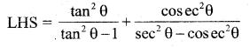 Karnataka SSLC Maths Model Question Paper 1 with Answers - 33