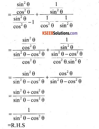 Karnataka SSLC Maths Model Question Paper 1 with Answers - 34