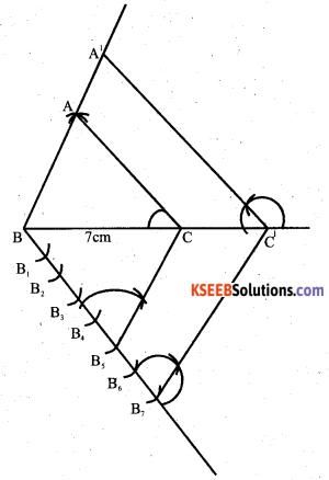 Karnataka SSLC Maths Model Question Paper 1 with Answers - 35