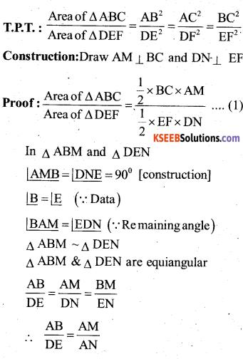 Karnataka SSLC Maths Model Question Paper 1 with Answers - 37