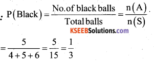 Karnataka SSLC Maths Model Question Paper 1 with Answers - 4