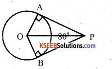 Karnataka SSLC Maths Model Question Paper 1 with Answers - 9