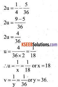 Karnataka SSLC Maths Model Question Paper 4 with Answers - 17