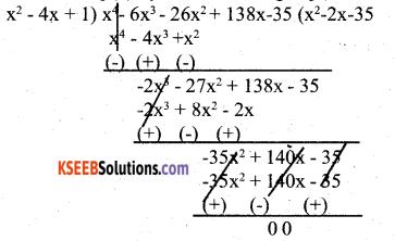 Karnataka SSLC Maths Model Question Paper 4 with Answers - 18